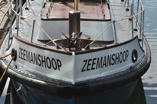 Zeemanshoop - the bow